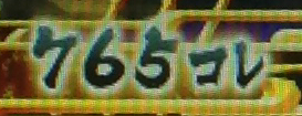 20160831 1792