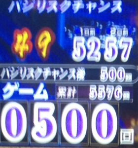 20160818 042