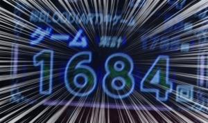 20161013 0212