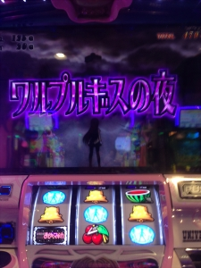 20161007 007