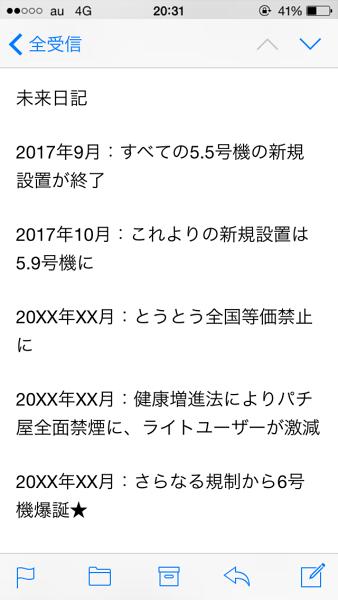 20161015 001