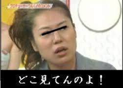 aokisayakachan.jpg