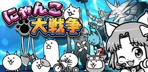 cat-2013-top.jpg