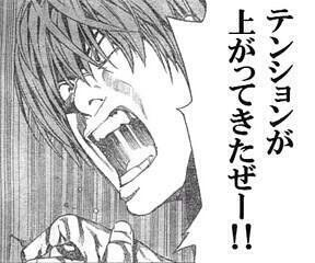 gazou_0312.jpg