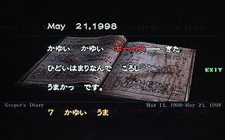 i13748.jpg