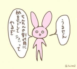 shun_0008.jpg