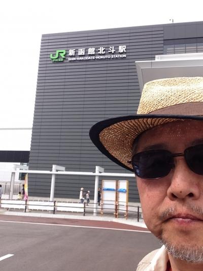 函館北斗駅