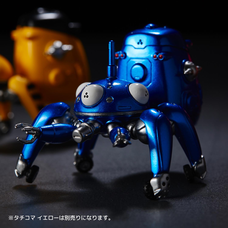 dc_tachikoma_3syu_03.jpg