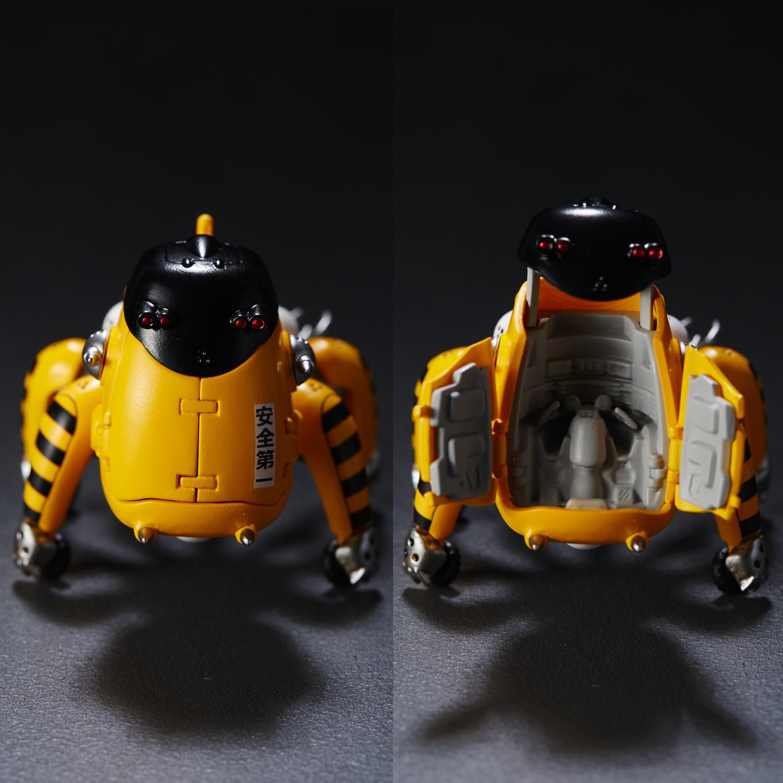 dc_tachikoma_yellow_08.jpg