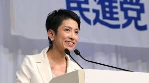 蓮舫 民進党