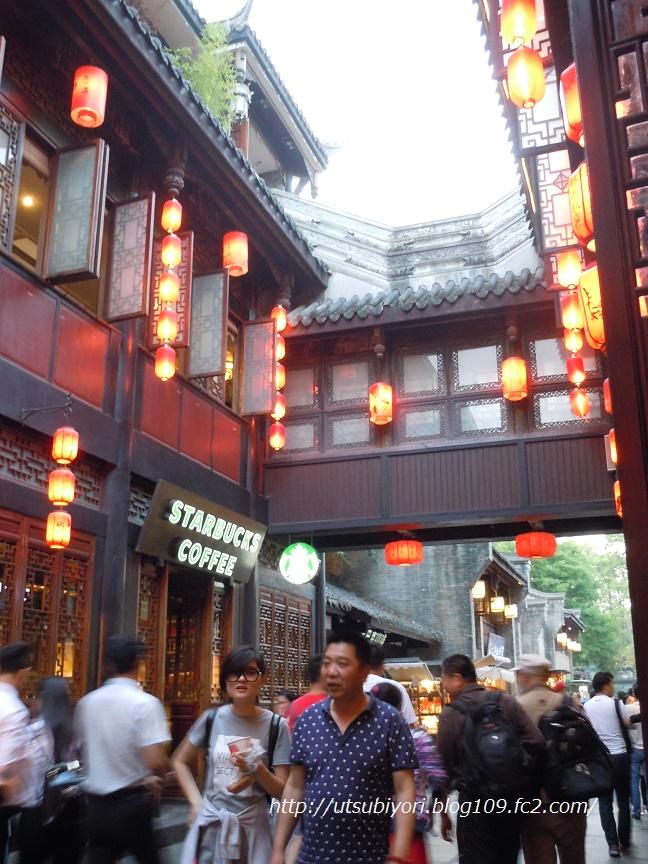 錦<br />里歩行街