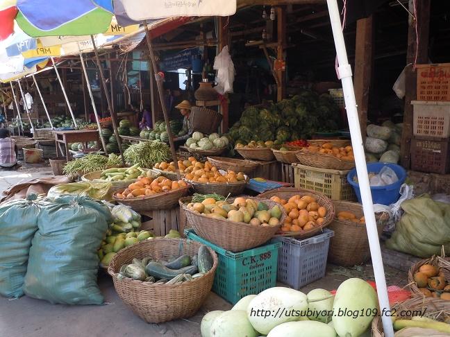 Hpa-an market Fruts