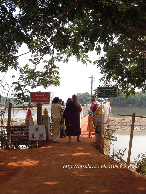 Kyauk Ka Lat Bridge<br />