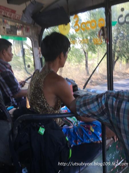 to Kyaito Bus