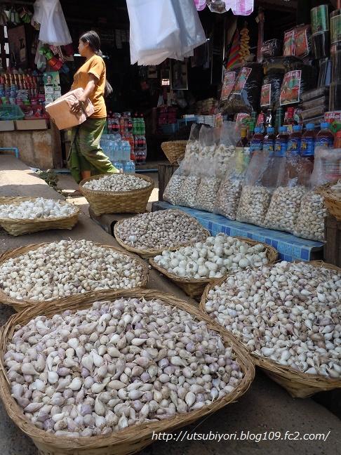 Kalow market garick