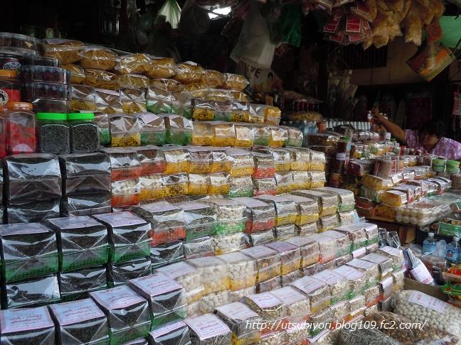 Kalow market nuts
