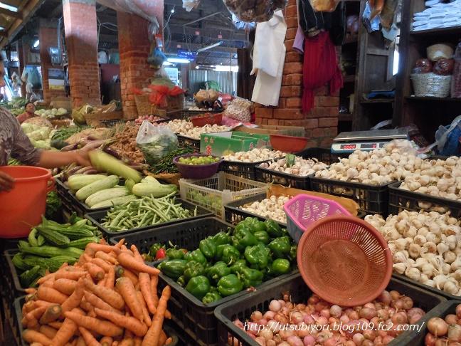 Kalow market vegetables