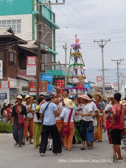 Nyaung Shwe festival