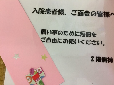 fc2blog_201607100735472f7.jpg