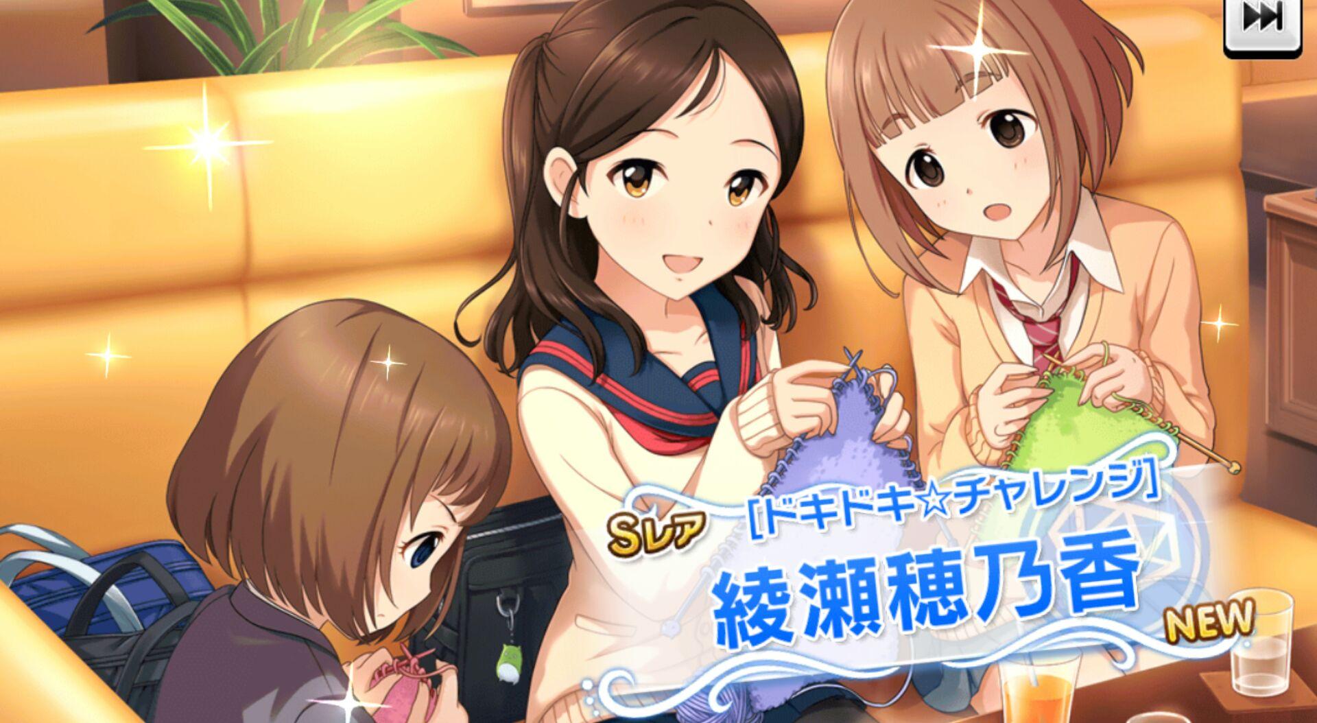 share_2016-08-23-17-53-03.jpg