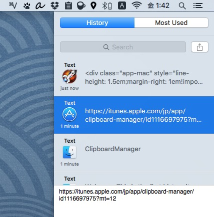 Clipboard_Manager