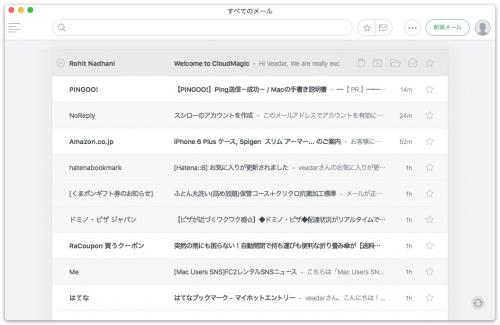 CloudMagic_Email1