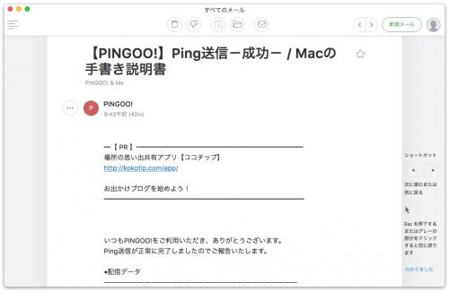 CloudMagic_Email2