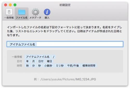 Full_Frame2