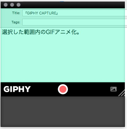 GIPHY_CAPTURE1