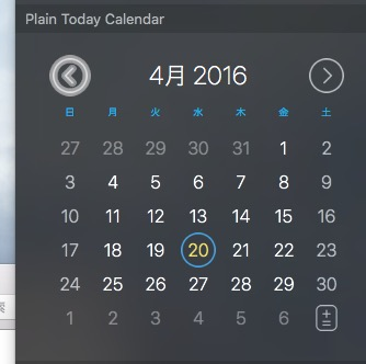 Plain_Today_Calendar1