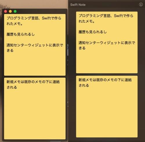 Swift_Note