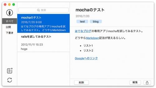 mocha1