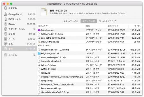 sierra_file_organize