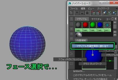 AriFaceMaterialChecker01.jpg