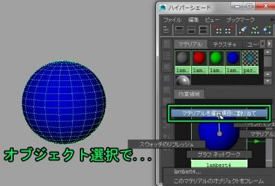 AriFaceMaterialChecker02.jpg
