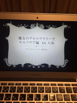 IMG_4850_convert_20160916212159.jpg