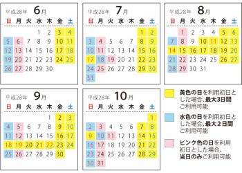 20160806-2