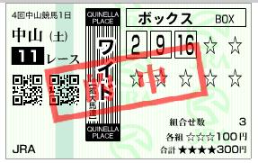 中山11R ワイド01