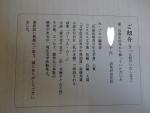 DSC06473.jpg