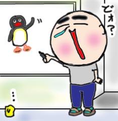 do-pingu-2.jpg