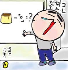 fu-ri-nn.jpg