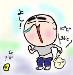 he-netu2.jpg