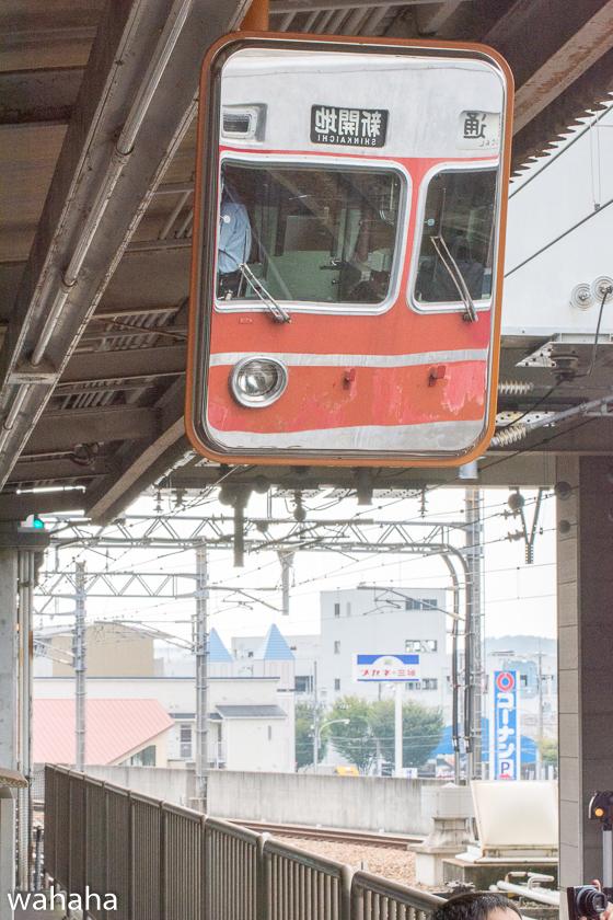 2801002tanigami-3.jpg