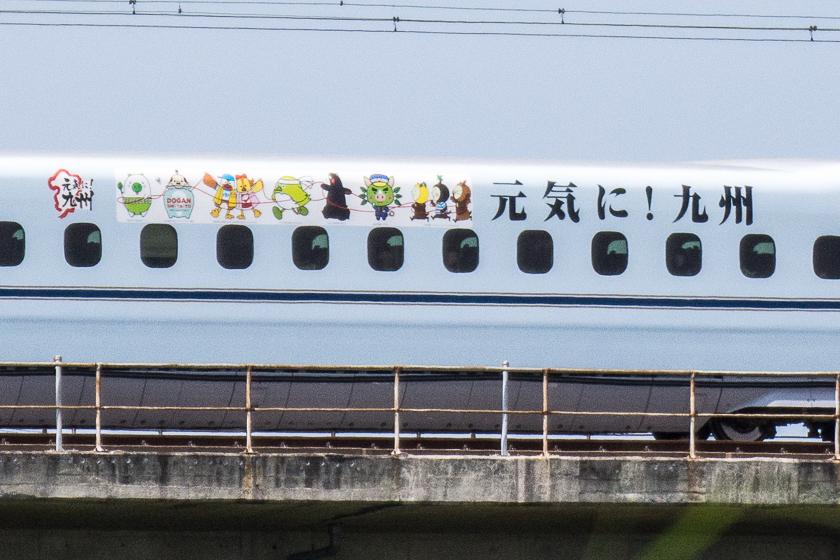 280730kanagasaki-3.jpg