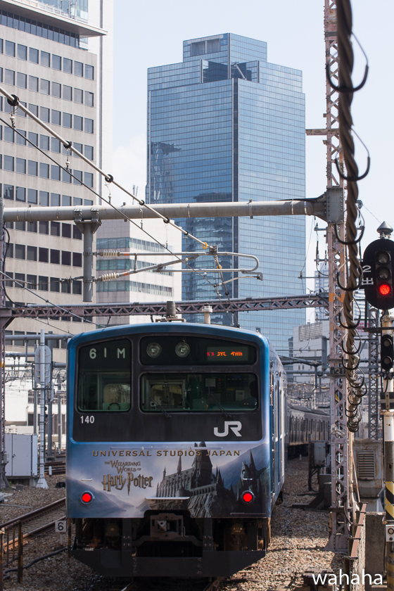 280820kanjousen1-3.jpg