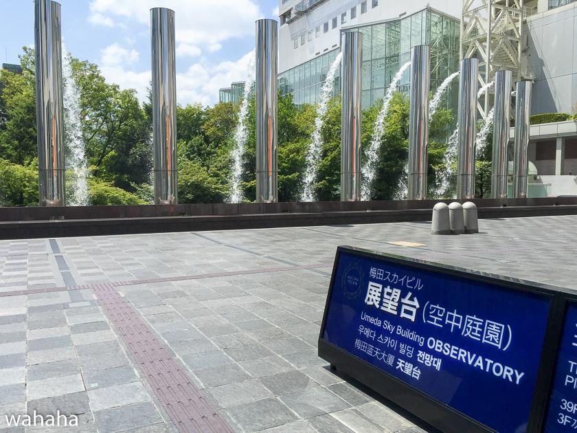 280820kanjousen2-5b.jpg