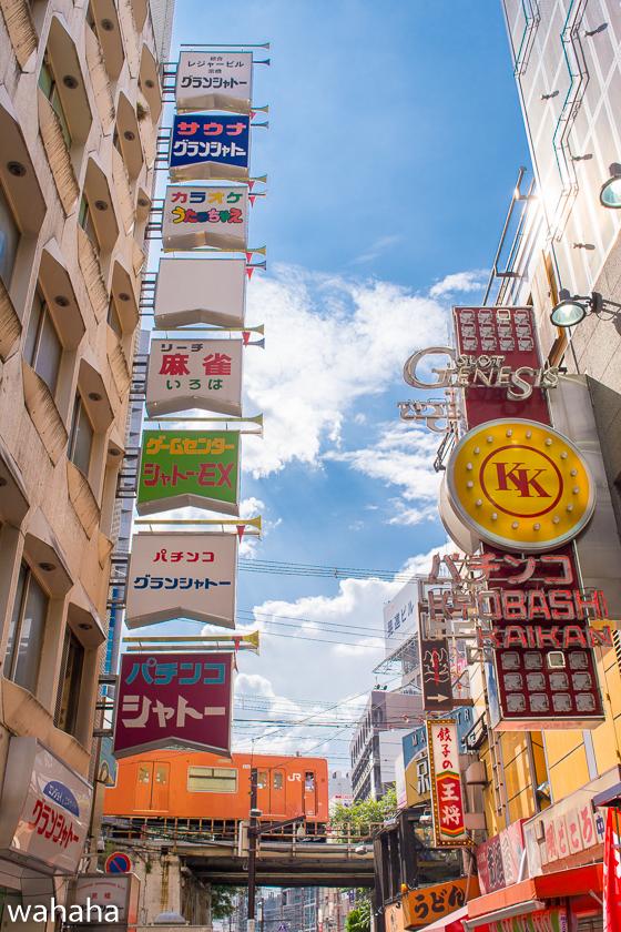 280820kanjousen5-1.jpg