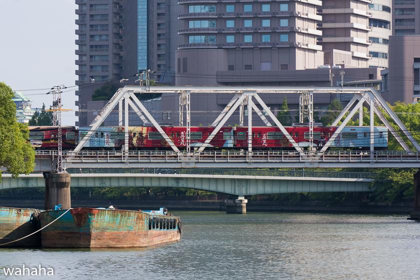 280820kanjousen6-1.jpg