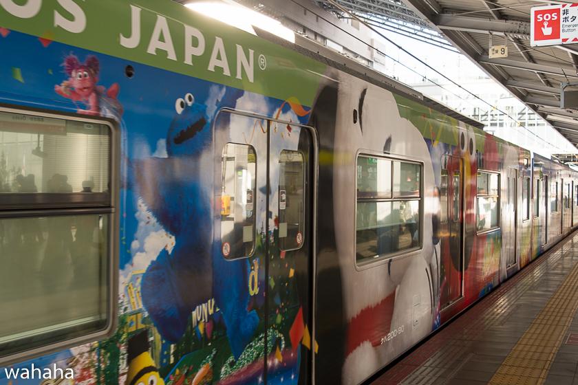 280820kanjousen7-4.jpg
