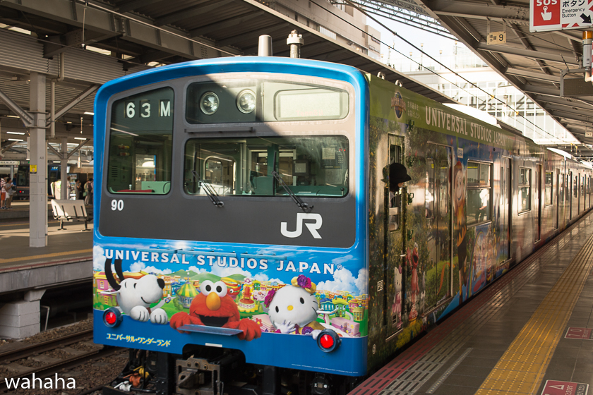 280820kanjousen7-6.jpg